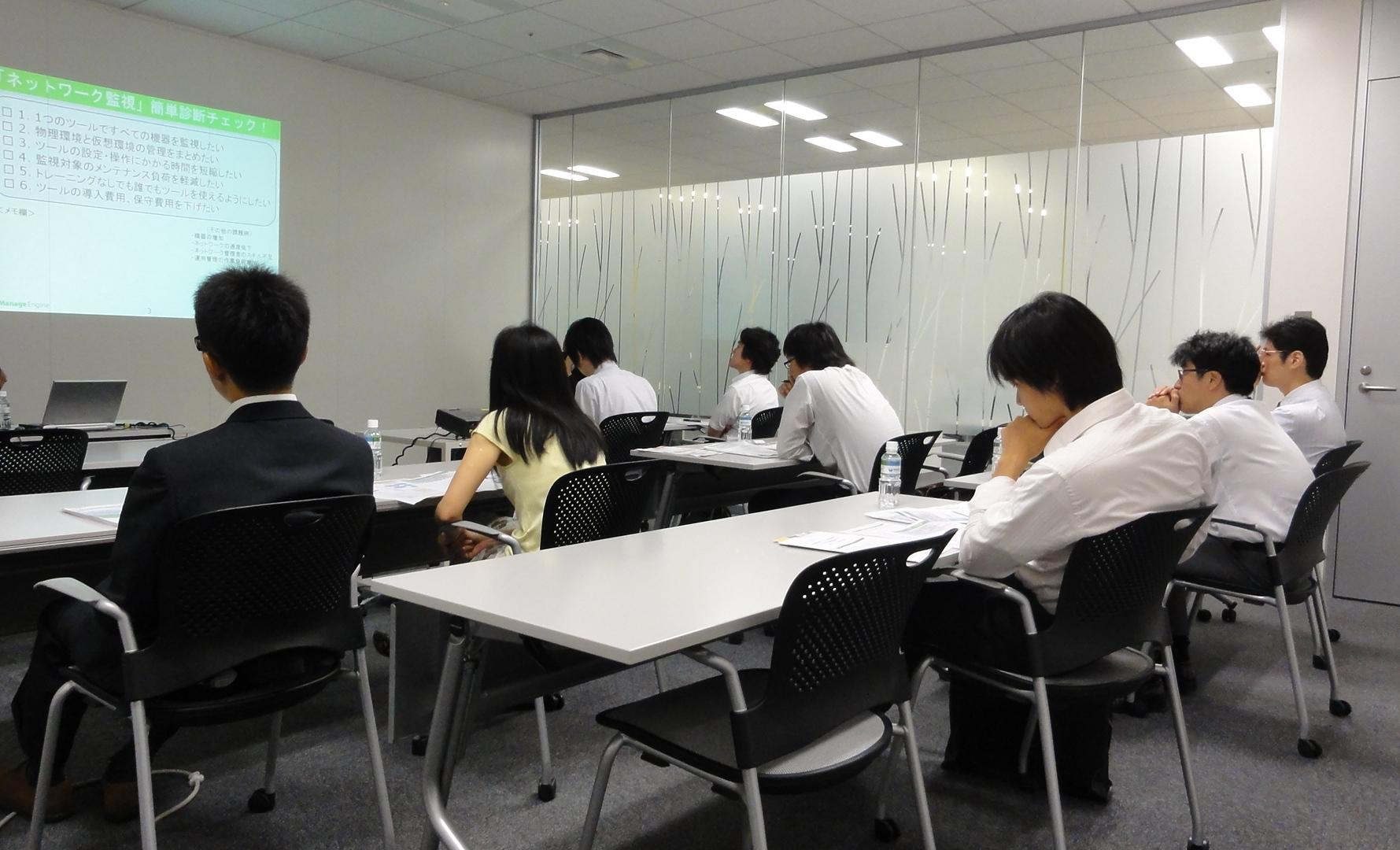 20110727中堅企業のためのネットワーク運用管理支援セミナー風景