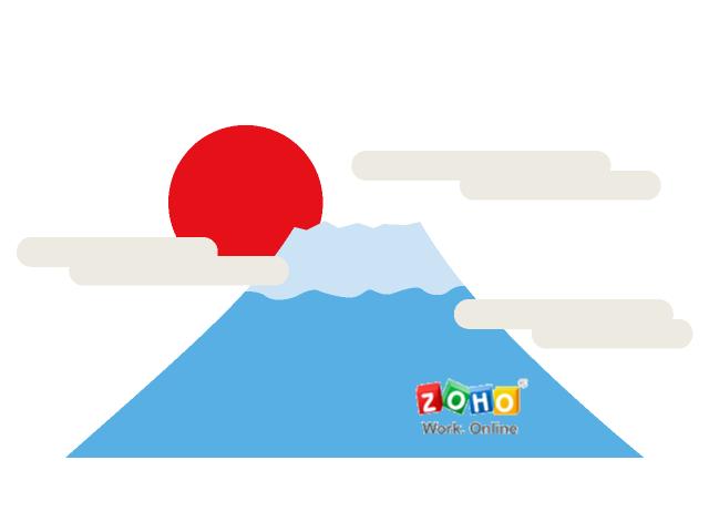 ZOHO富士山イメージ