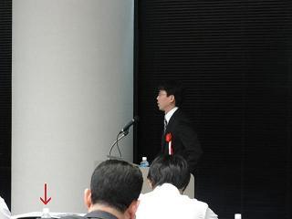 ServiceDesk Plus | 2011年11月17日 情報システム部門、業務改善セミナー 講演中