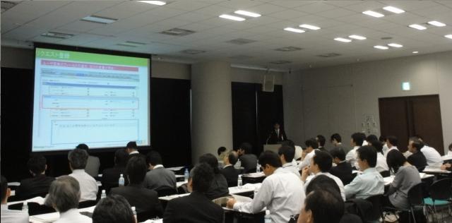 ServiceDesk Plus | 2011年11月17日 情報システム部門、業務改善セミナー 会場風景