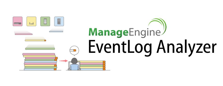 イベントログ・Syslog管理ツール