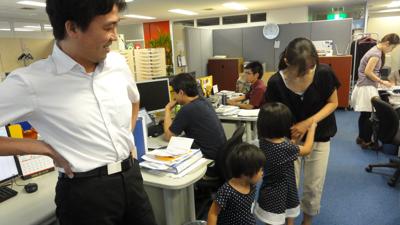 ゾーホージャパン 会社見学会 オフィス風景