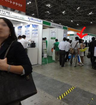 ITpro EXPO 2012 | ManageEngineブース コンパニオン