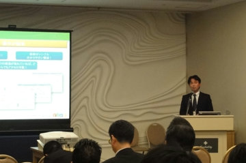 itSMF EXPO 2012 吉村さん講演