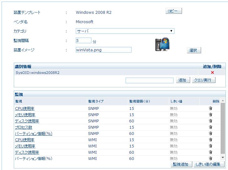 device_template2