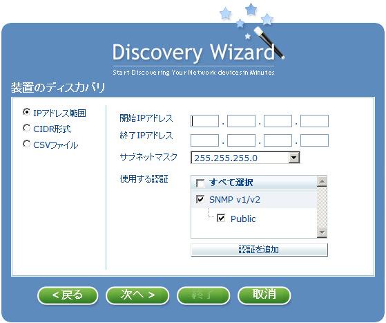 install-wizard
