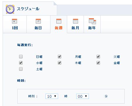 workflow_schedule