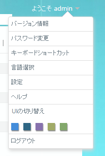 change_ui1