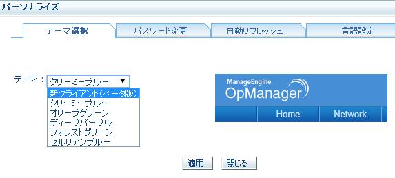 change_ui4