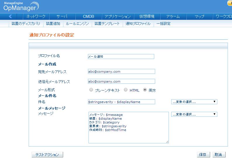 notification_profile2