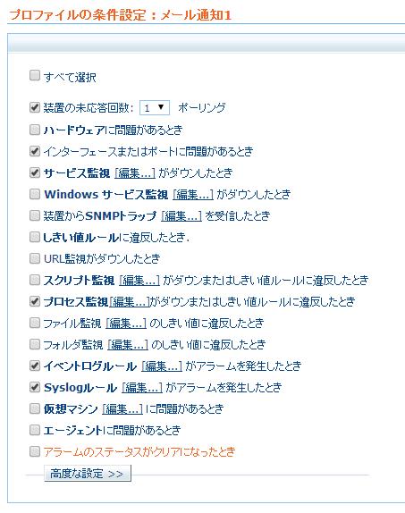 notification_profile4