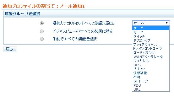 notification_profile6
