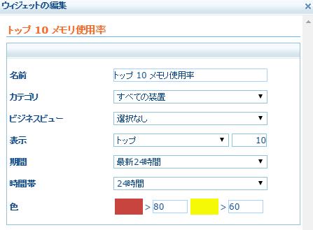 dashboard6