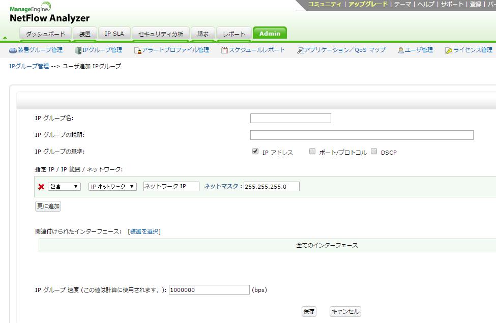 ip_group3