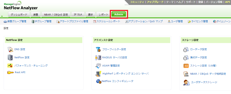 nfa_menu1