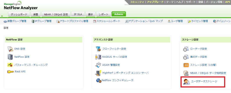 nfa_menu2