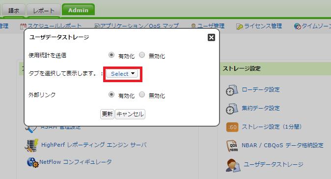 nfa_menu3