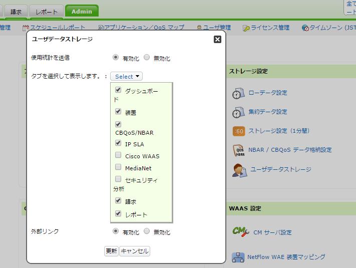 nfa_menu4