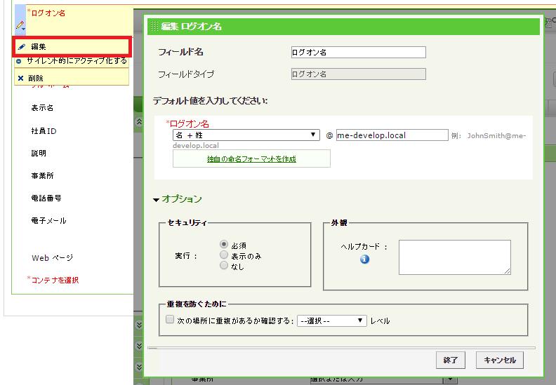 admp_user_create_template5