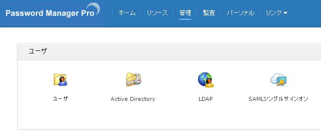 pmp_user1
