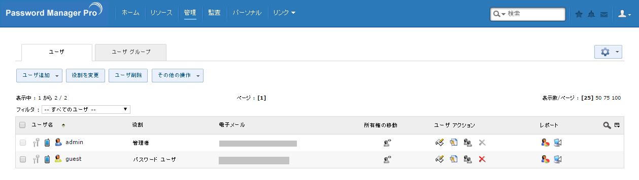 pmp_user2