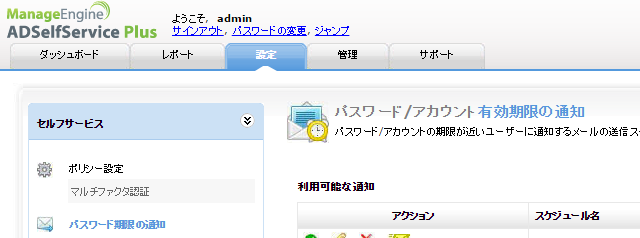 adsp_mail1