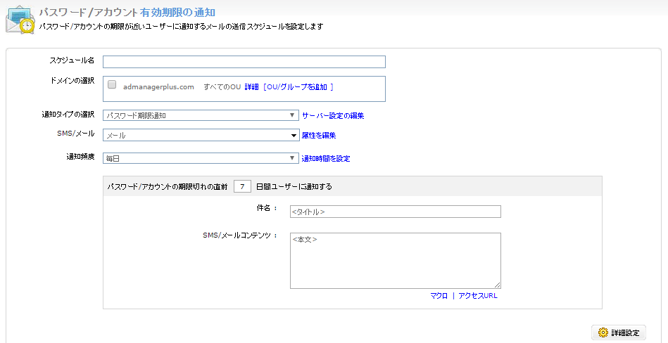 adsp_mail2