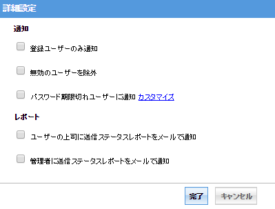 adsp_mail6