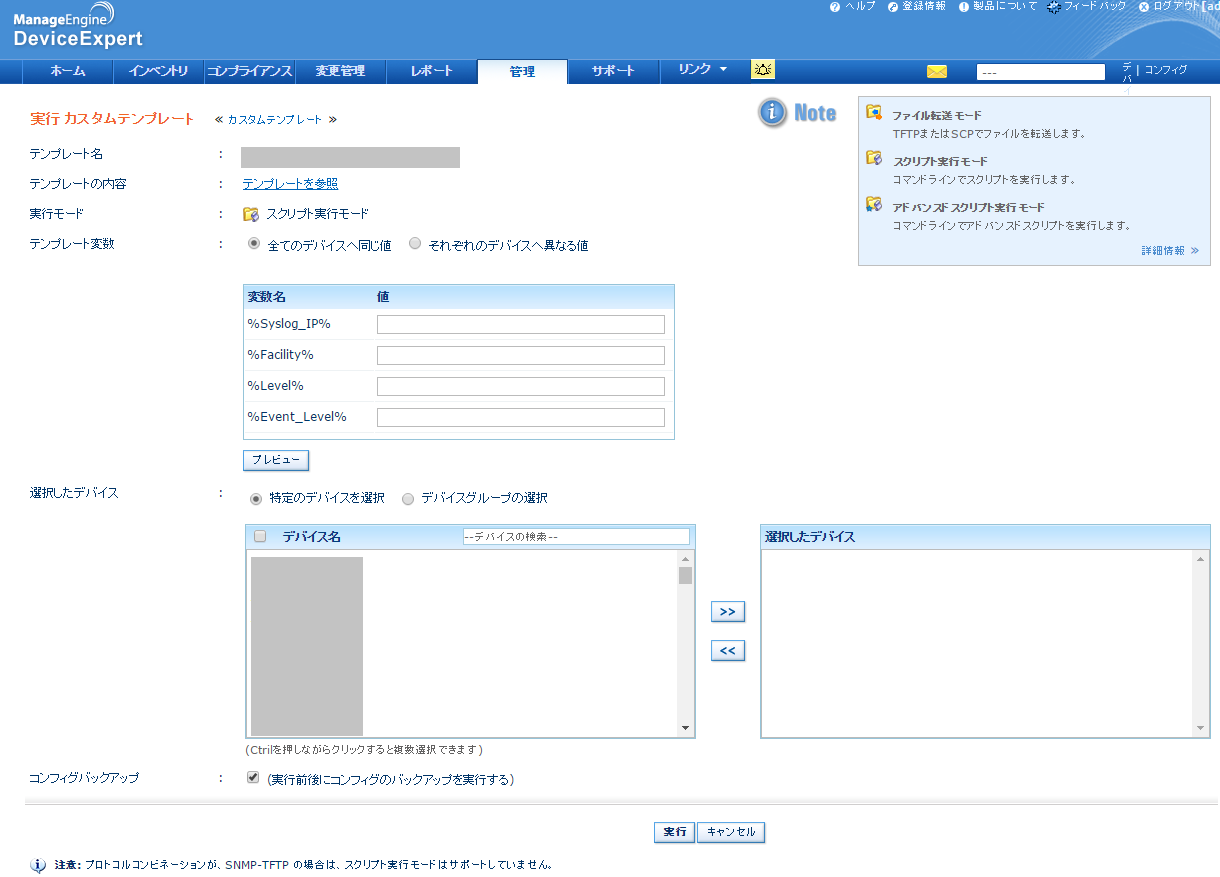 dex_custom_template5