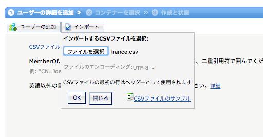 00004 csv-select