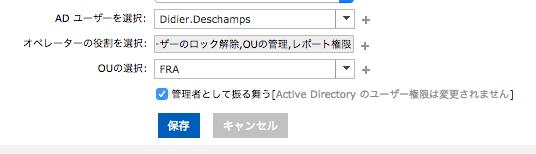 00008 operator-delgation