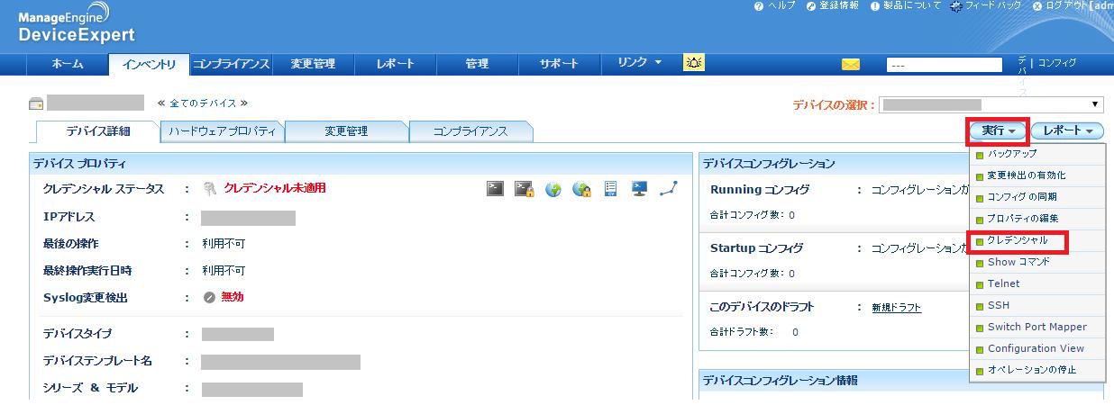 dex_credential1