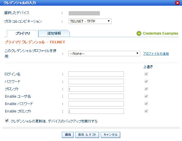 dex_credential2