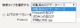 fwa_search_log2