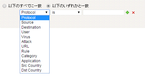 fwa_search_log3