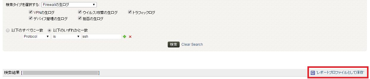 fwa_search_log4