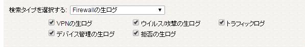fwa_search_log5